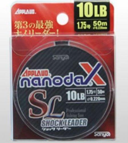 サンヨーナイロン ライン APPLOUD ナノダックスリーダー 50m 20lbの商品画像