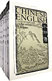 img - for Outlaws of the Marsh (5 Volumes) book / textbook / text book