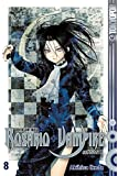 Rosario + Vampire Season II 08: Der Urvampir