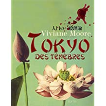 Tokyo des ténèbres: Polar urbain (French Edition)