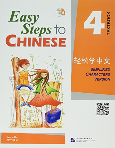 Easy Steps to Chinese 4 (Simpilified Chinese) (v. 4)
