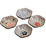 Longpro Set Of 4 Asian Style Sauce Dishes Plate Soy Sauce Dish Cream Soup Bowl And Saucer