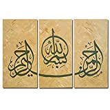Yatsen Bridge Global Artwork - Arabic Calligraphy Islamic Wall Art 3 Piece Canvas Wall Art Abstract Oil Paintings Modern Pictures for Home Decorations Framed Ready to Hang (30x80cm=3)