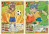 Inazuma Eleven GO [IGS-07] TCG Muneatsu! Starter Deck [ratanaru Chikara!! Mikishi Max!] by Takara Tomy