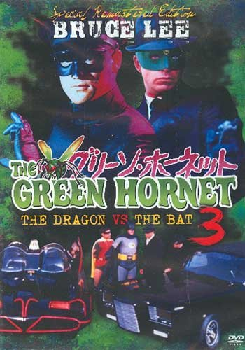 The Green Hornet - Vol.3 - The Dragon vs The Bat