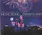 img - for The Making of Hong Kong Disneyland (Magic at Work) book / textbook / text book