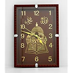 ISLAMIC MUSLIM BROWN PLASTIC WALL CLOCK HOME DECORATIVE