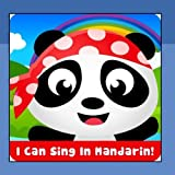 I Can Sing in Mandarin!