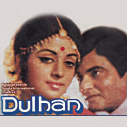 Dulhan Serial Song Download
