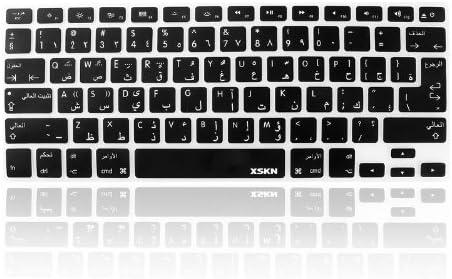 Diseño de teclado de silicona para el teclado árabe XSKN lámina de lenguaje para Apple MacBook Air Pro 33,02 cm 38,1 cm 43,18 cm