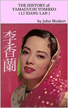 shubert single asian girls Asian women, asian woman, thai women, thai woman.