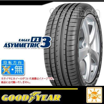 GOODYEAR(グッドイヤー) 低燃費タイヤ EAGLE F1 ASYMMETRIC 3 225/40R18 92Y XL B06XSTGWDD