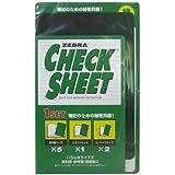 チェックシートセット【緑】 SE-300-CK-G