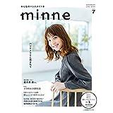 minne HANDMADE LIFE BOOK 2018年Vol.7 小さい表紙画像