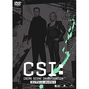 『CSI:科学捜査班 シーズン1 コンプリートBOX-1』