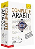 img - for Complete Arabic (Learn Arabic) book / textbook / text book