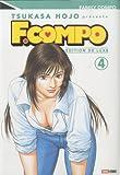 Family Compo - Deluxe Vol.4