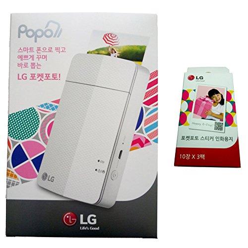 [Printer+Paper SET] New LG Pocket Photo Printer 3 PD251 [White] (Follow-up model of PD241T PD239) + LG Zink Sticker Photo Paper [30 Sheets]