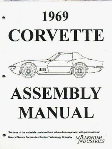 - 1969 CORVETTE FACTORY ASSEMBLY INSTRUCTION MANUAL 69
