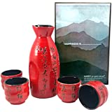Happy Sales HSSS-PMR06, Japanese Sake Set Calligraphy Red & Black