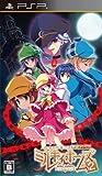 探偵オペラ ミルキィホームズ 2 (通常版) - PSP