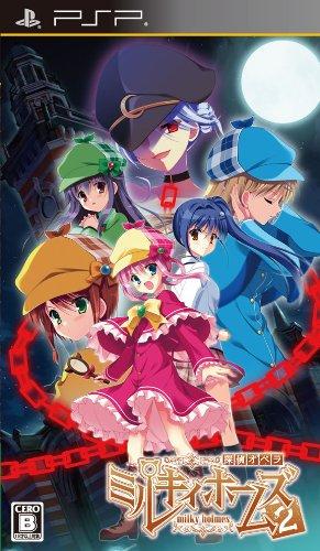 Tantei Opera Milky Holmes 2 [Japan Import]