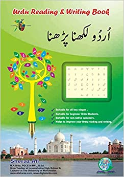 Urdu Reading and Writing Book