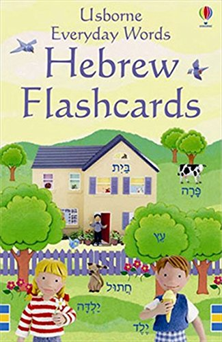 Everyday Words Hebrew Flashcards