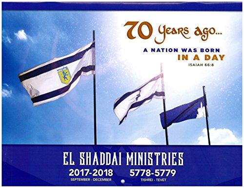 2017-2018 El Shaddai Ministries Israel 70th Anniversary Calendar