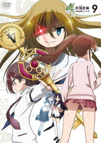 Animation - Saki - Achiga Hen Episode Of Side-A Vol.9 Special Epsiode #15 [Japan DVD] PCBG-51569