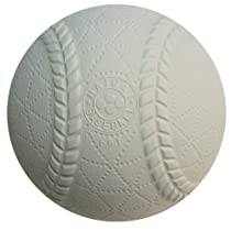 内外ゴム(NAIGAI) 軟式野球ボール 公認球 B号 2個パック