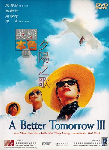 A Better Tomorrow III: Love and Death in Saigon (Ying Hung Boon Sik III: Zik Yeung Ji Gor)
