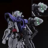 Bandai Hobby PG 1/60 GN-001 Gundam Exia