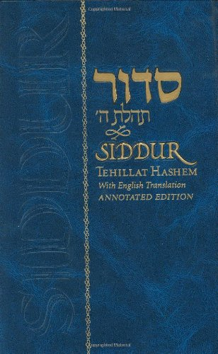 Siddur Tehillat Hashem: With Annotated English Translation (English and Hebrew Edition)