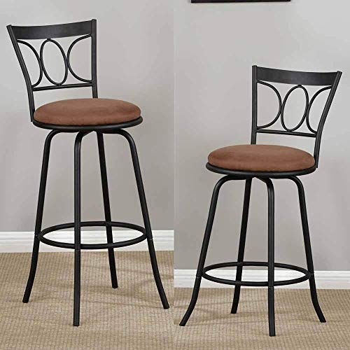 et of 2 Modern Adjustable Height Swivel Barstools with Microfiber Light Brown Seat and Framed in a Dark Metal Finish ()
