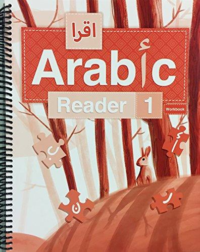 IQRA' Arabic Reader Workbook Level 1 (New Edition)