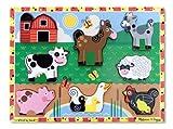 #10: Melissa & Doug Farm Wooden Chunky Puzzle (8 pcs)