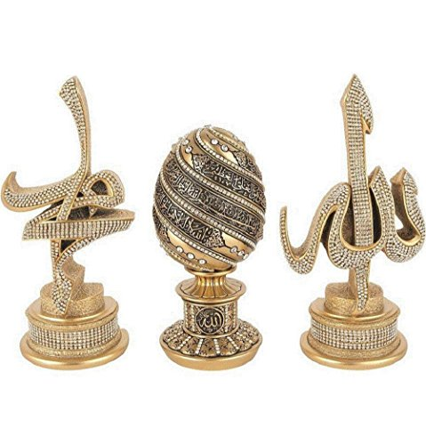 Allah and Muhammad name and Ayatul Kursi Islamic Gift Table Decor 3 Piece Set Sculptures Arabic by Interway Trading