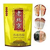 50PCS Ginger Detox Foot Patches, Foot Detox Pads,Cleansing Detox Foot Pads, Relieve Body Stress, Improve Sleep Quality Enhance Blood Circulation, Foot Pads to Remove Body Toxins