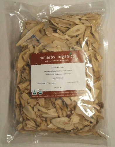 Nuherbs Eleuthero Root, Cut Sliced, Organic / You Ji (Ci) Wu Jia Shen / 1lb Bulk Herb For Sale