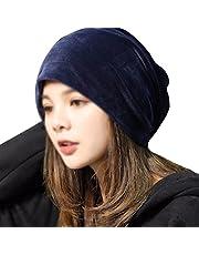 AiSi Womens Winter Warm Slouchy Beanie Hat Velvet Baggy Soft Skull Cap