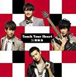 Touch Your Heart (通常盤)