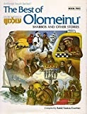 The Best of Olomeinu, Yaakov Fruchter, 0899067522