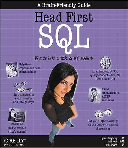 Head First Sql Book Pdf