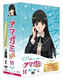 First volume Ayatsuji Aya Amagami SS 11 [Japan Import]