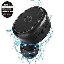 【進化版Bluetooth IP68完全防水】Bluetooth イヤホン 片耳 完全 ...