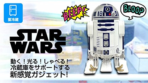 STAR WARS Talking Fridge Gadget R2-D2 by Hamee