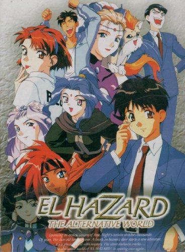 El Hazard - The Alternative World Anime DVD