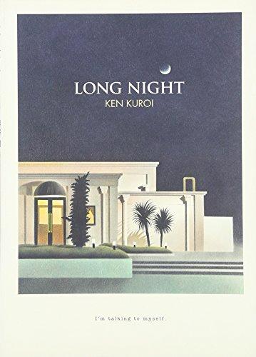 ロングナイト LONG NIGHT