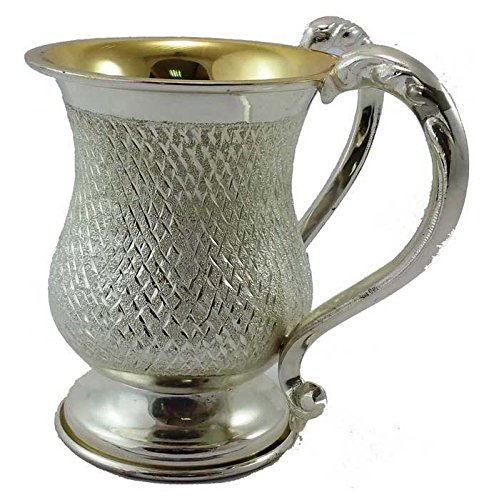 Karshi Silverplate Washing Cup